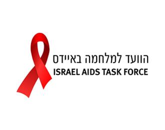 הוועד למלחמה באיידס